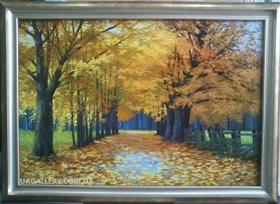 Живопись маслом пейзаж «Осенний парк»