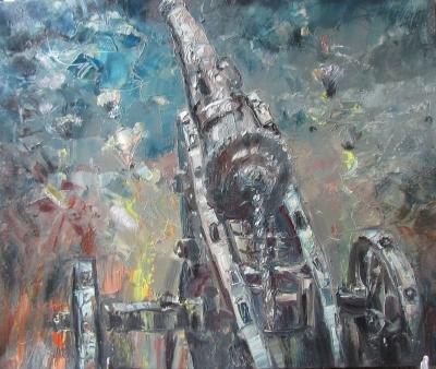 Картина «Пушка»