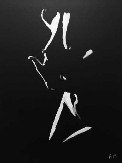 Картина «Женское изящество»