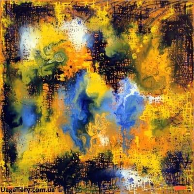 Абстрактная картина «Параллельная реальность. Желтый»
