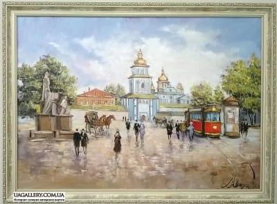Картина «Пейзаж Киева. Михайловская площадь»