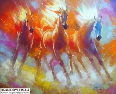 Картина «Лошади: обгоняя ветер»