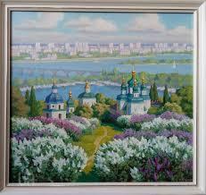Картина «Выдубицкий монастырь. Май»