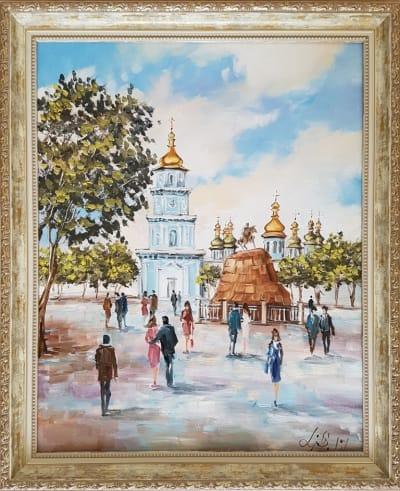 Картина «Виды Киева. София» 2