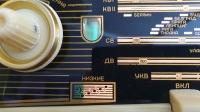 Ретро радиоприемник ламповый «Ретро радио ЛАТВИЯ-1962 г.» отреставрированный купить