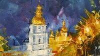 Картина маслом городской пейзаж «Сияющий Киев» купить живопись для современных интерьеров Украина