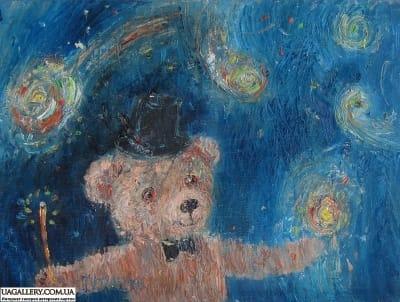 Картина «Мишка фокусник»