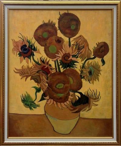 Картина «Подсолнухи», копия картины Ван Гога