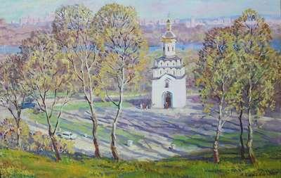 Картина «Весна на склонах Днепра»