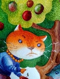 Картина «Яблоко раздора»