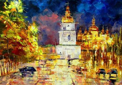 Картина «Сказочный Киев»