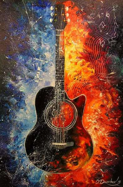 Картина «Гитара»