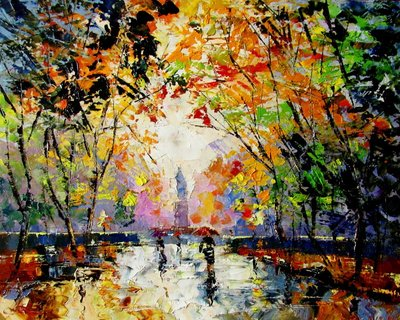 Картина «В парке Шевченко»