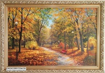 Картина «Осенний парк»