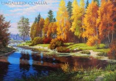 Картина пейзаж Осень