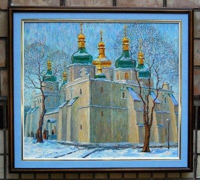 Картина «Собор Святой Софии Киевской»