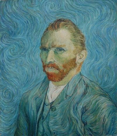 Картина «Копия. Винсент Ван Гог. Автопортрет»