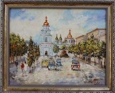 Картина «Виды Киева. София Киевская 2»