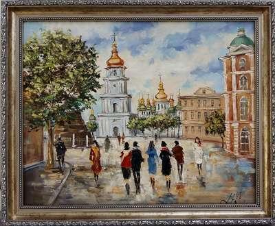 Картина «Виды Киева. Величественная София»