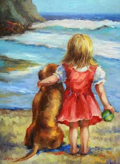 Картина «Друзья»