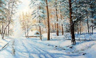 Картина «Зимняя дорога»
